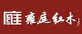 郑州雍庭红木