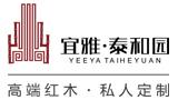 深圳市宜雅紅木家具藝術品有限公司