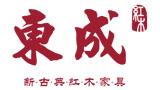 中山市东成家具有限公司标志