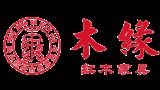 中山市木缘红木家具有限公司