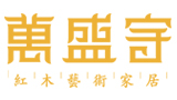 深圳市万盛宇红木家具有限公司