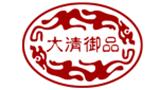 東陽市大清御品紅木家具有限公司