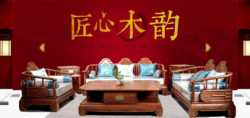 江门市建鸿古典家具有限公司