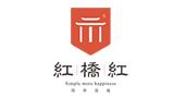 福建省红桥红家居有限公司