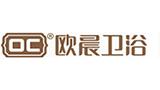 东阳市欧晨卫浴有限公司