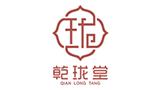 东阳市相荣红木家具有限公司(乾珑堂)