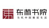 东阳市世代红红木家具有限公司