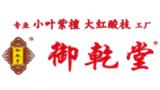 东阳市御乾堂宫廷红木家具有限公司标志