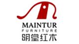 東陽明堂紅木家具有限公司