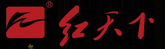 浙江紅天下家具有限公司