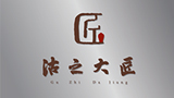 东阳市沽之大匠红木家具有限公司