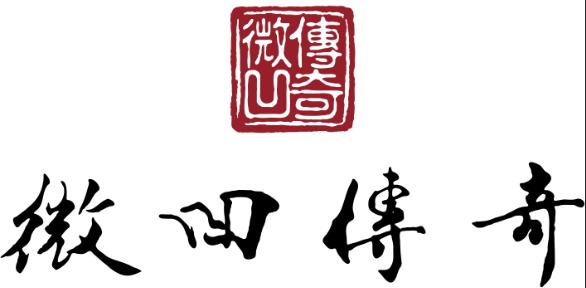 东阳市横店木荣居红木家具厂