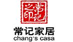 唐山市常记家居展示中心有限公司