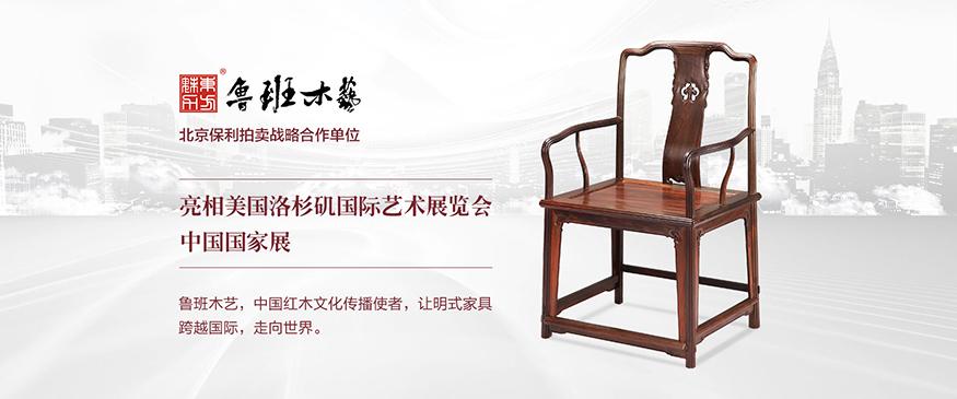 江西鲁班木艺产业有限公司
