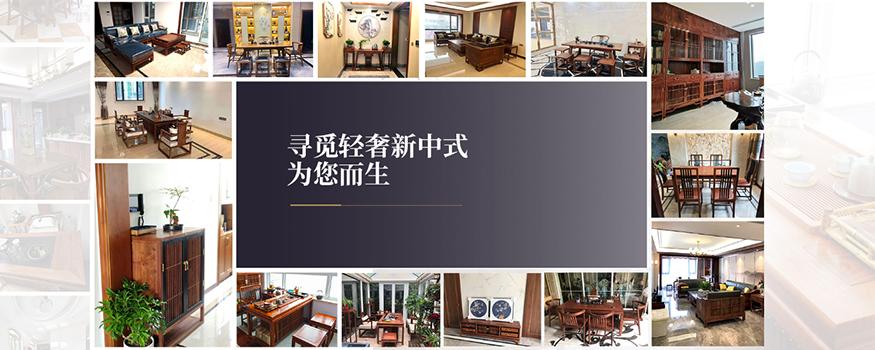 江门市新会区森木古典家具有限公司