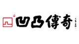 仙游县凹凸传奇古典家具有限公司