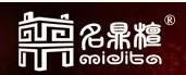 广东红运家具有限公司(名鼎檀)