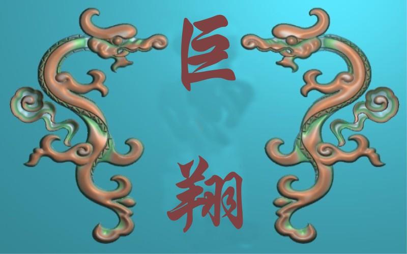 简介 中华民族文化有5000年的悠久历史,中国文明传统艺术品是中华文化之瑰宝,以明清家具为代表的中国古典家具有着深厚的文化内涵,独特的神韵气质和精湛的工艺技术以至千百年保持着它无可替代的尊贵地位。为继承和弘扬中华民族传统艺术,仿古古典家具亦然崛起。 本厂始建于二零零一年。主要选用紫檀,黄花梨,老挝大红酸枝等高档红木。以传统的制作工艺,以精确、巧妙、精湛独到的卯榫结构,雕刻技巧。秉承诚信、务实、创新、卓越的经营理念,致力于精雕细琢每件产品,服务好每个客户。 本厂承诺:为了保证真材实料,质量问题。让消费者买