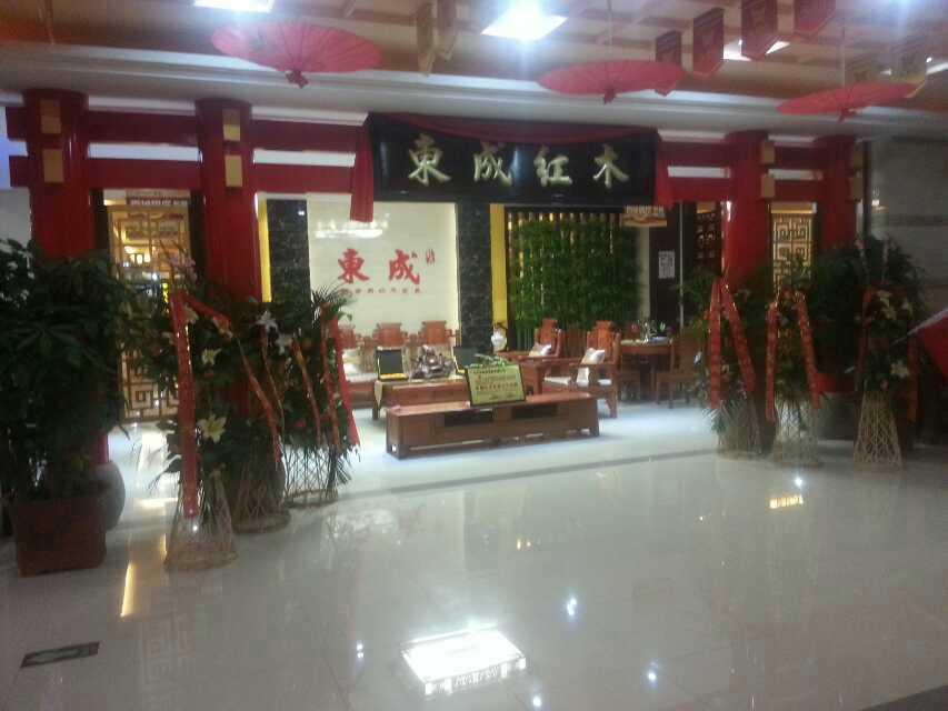 河南郑州专卖店