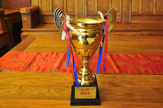 2011年(隆都)红木家具文化节金品奖奖杯