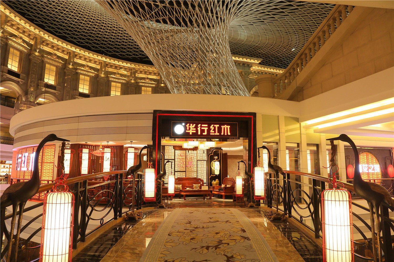 华行红木罗浮宫店