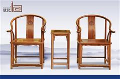 白酸枝  素板圈椅3件套