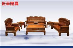东非酸枝  和谐沙发(1+2+3)7件套