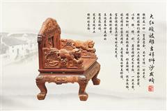 大红酸枝  雕吉祥狮沙发椅