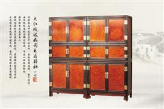 大紅酸枝  嵌影木頂箱柜1對