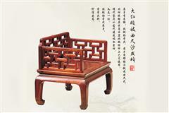大红酸枝  曲尺沙发椅