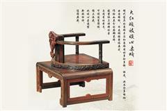 大红酸枝  谈心桌椅