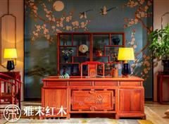雅宋红木 红木书桌 缅甸花梨书桌 书房家具 明月书台