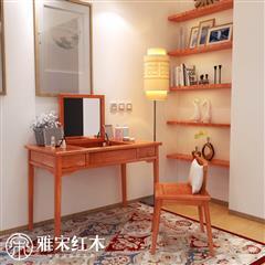 雅宋红木 缅甸花梨梳妆台 红木梳妆台 卧室系列 中式梳妆台 梳妆台