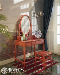 雅宋红木 红木梳妆台 缅甸花梨梳妆台 卧室系列 椭圆梳妆台