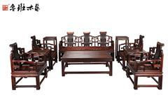 鲁班木艺 红木沙发 弯背卷书公座椅沙发