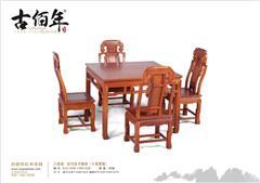 八仙桌+C304-01