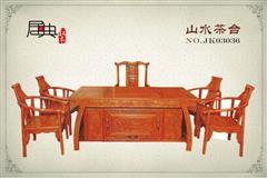 03036山水茶臺