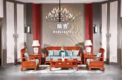 中信红木 红木沙发 缅甸花梨沙发 客厅系列 满堂彩沙发