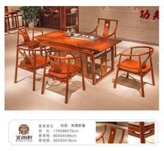 水雨轩 红木茶台 客厅书房大气茶具 刺猬紫檀·景秀茶台