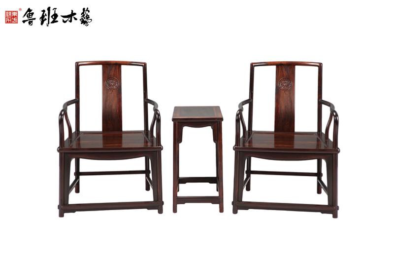 鲁班木艺 红木官帽椅 中式官帽椅 红木椅子 中式椅子 扇形南官帽椅