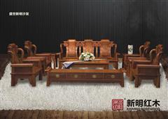 新明红木 红木沙发 中式沙发 客堂系列 浊世新明沙发