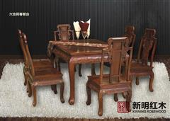 新明红木 红木餐桌 古典红木餐桌 中式餐桌 餐厅系列 如意餐桌