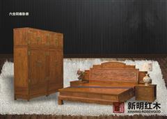 新明红木 红木大床 卧室系列 古典红木大床 中式大床  六合同春大床+顶箱柜