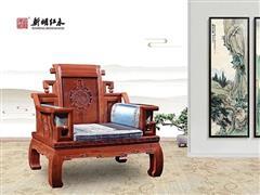 新明紅木 緬甸花梨沙發 紅木沙發  中式沙發  客廳系列 新風明韻沙發
