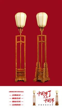 緬甸花梨宮燈