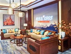 卓木王紅木 緬甸花梨沙發 閱雅會客空間 客廳紅木沙發 新中式沙發 紅木家具定制