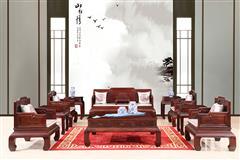 富宝轩红木 大红酸枝沙发 新古典系列 交趾黄檀高端家具《五福沙发》11件套
