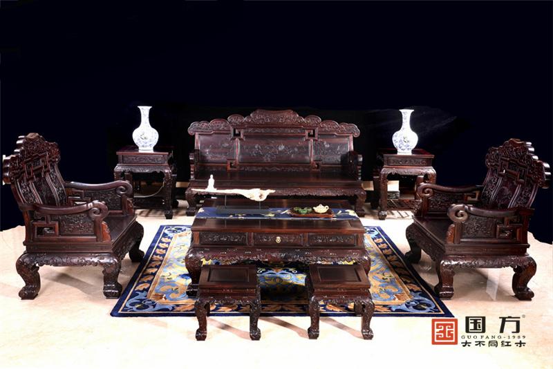 国方家居  中山大不同红木 老挝大红酸枝(交趾黄檀)沙发 客厅系列 中式古典沙发 高端红木家具 祥云盛世沙发13件套