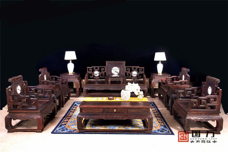 国方家居  中山大不同红木 老挝大红酸枝沙发(学名交趾黄檀) 高端红木家具 中式古典客厅系列 大卷书沙发13件套