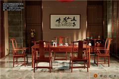 华行红木 巴西花梨茶台 巴花明式茶台茶桌 明式实木家具 2.08米带抽茶台6件套